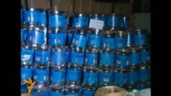 Huge Cache Of Explosives Seized In Pakistan
