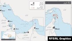 Карта Перської затоки із виділеною Ормузькою протокою, де іранські човни, за твердженням Лондона, намагалися захопити британський танкер