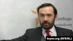 İlya Ponomarev