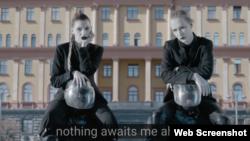 Московская группа IC3PEAK