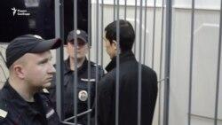 Суд арестовал подозреваемого в организации теракта в Петербурге