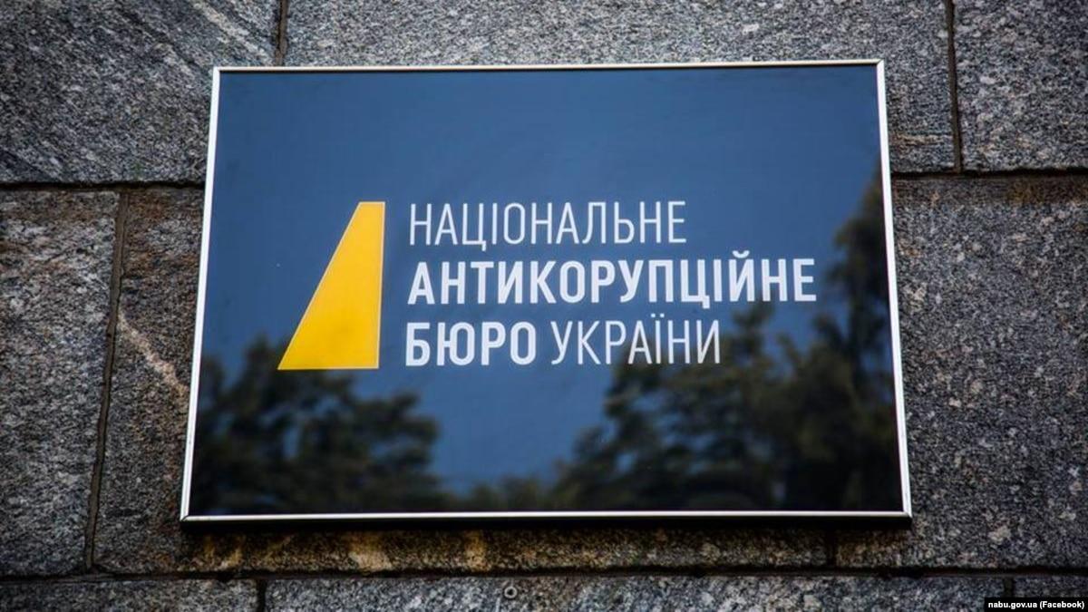 В НАБУ прокомментировали сообщения СМИ о задержании експосадовця Нацбанка