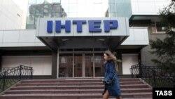"""Киевтегі """"Интер"""" телеарнасының ғимараты."""