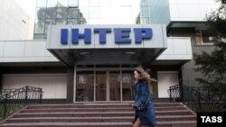 """Украинский телеканал """"Интер"""""""