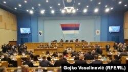 Sjednica Narodne skupštine Republike Srpske (NSRS),11. novembra 2019.