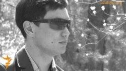 Жастардың видеопортреті: Ержан Дүйсенбиев
