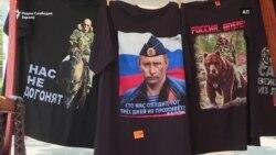 Популизмот ѝ помага на Русија да го јакне влијанието на Балканот