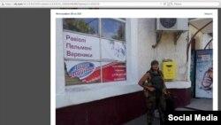Расейскі салдат ва ўкраінскім горадзе, фота з сацыяльных сетак