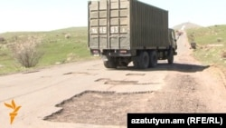 Հայաստանի ճանապարհներից մեկը, արխիվ