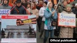 Плакаты на акции в поддержку Путина в Москве