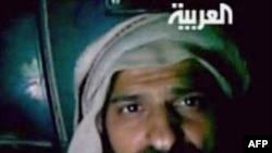 """Один из лидеров """"Аль-Каиды"""", 2009."""