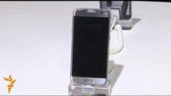 Samsung показал в Сеуле смартфон Galaxy S7