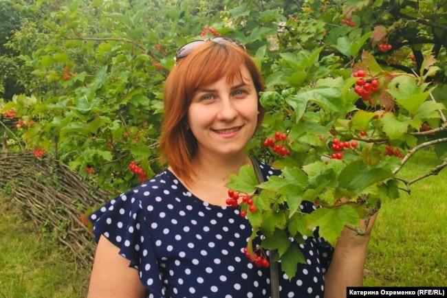 Катерина Охременко