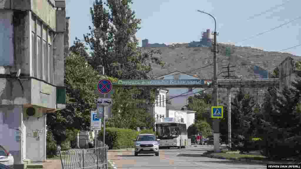 Улица Калича ведет к историческому центру Балаклавы – набережной Назукина