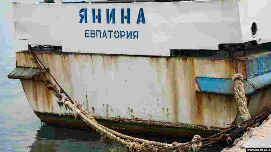 Другий рік прогулянковий теплохід «Яніна» іржавіє біля причалу. За словами представників морпорту, судно не пройшло доковий ремонт, тому його подальша експлуатація – заборонена. Така ж доля спіткала ще два подібних теплоходи, які перебувають у розпорядженні Євпаторійського морпорту