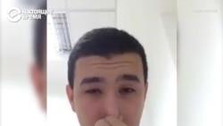 Пришло время: опубликовано видео гея из Туркменистана, записанное на случай его пропажи (видео)