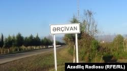 Ərçivan kəndi