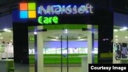Cihaz qulluq mərkəzi «Microsoft Care»