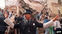 Бомбардирањето на еврејската населба во Буенос Аирес во 1994 година при кое загинаа 85 луѓе