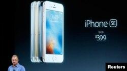 iPhone SE презентациясе