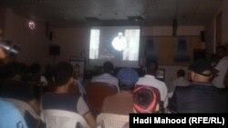عرض فلم في المركز السينمائي الشاب في السماوة