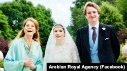 از چپ: ملکه نور، شاهدخت رایه و همسرش فارس ند داناوان