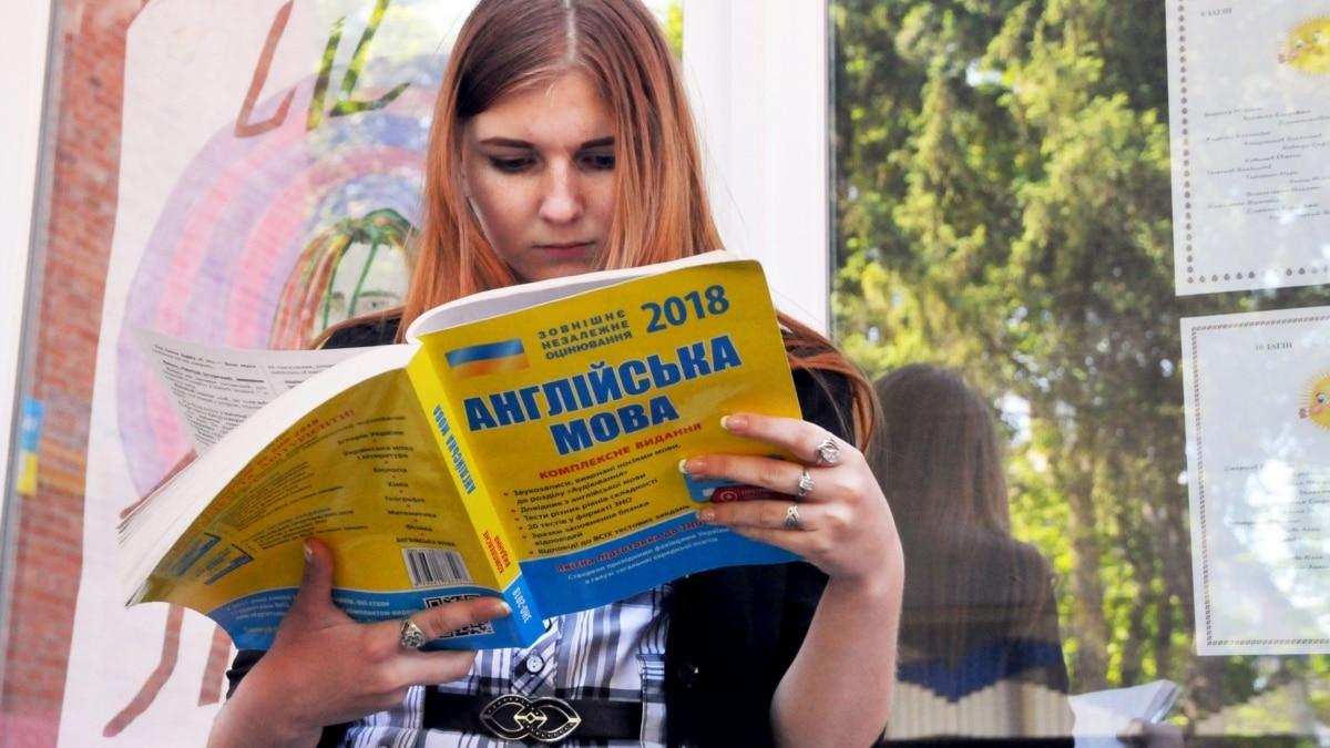 Поступление в украинские вузы: запустят подготовительные курсы для абитуриентов-крымчан?