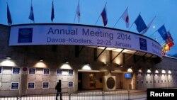 Kongresni centar u Davosu u kojem se održava svetski ekonomski forum
