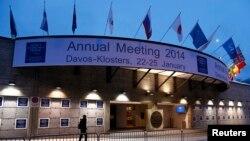 Конгресс-центр Всемирного экономического форума. Давос, 21 января 2014 года.