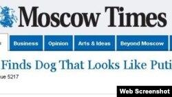 Скриншот сайта газеты The Moscow Times.