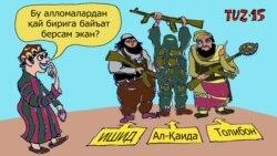 OzodlikOnline: Нега маърифат эмас¸ мутаассибликни танлаëтган ўзбеклар кўпаймоқда?