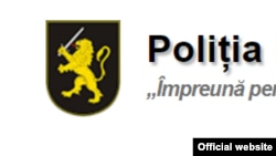 Moldova - poliție