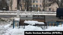 На улице Луганска, декабрь 2019 года (поликлиника на пересечении улиц Оборонной и Советской)