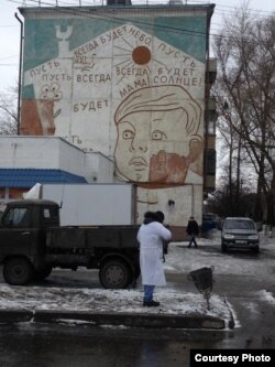 Слова из популярной советской песни на стене дома. Петропавловск, 21 марта 2014 года.
