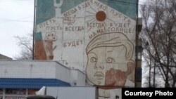 СССР кезіндегі танымал әннің сөзі көп қабатты тұрғын үй сыртында жазулы тұр. Петропавл, 21 наурыз 2014 жыл.