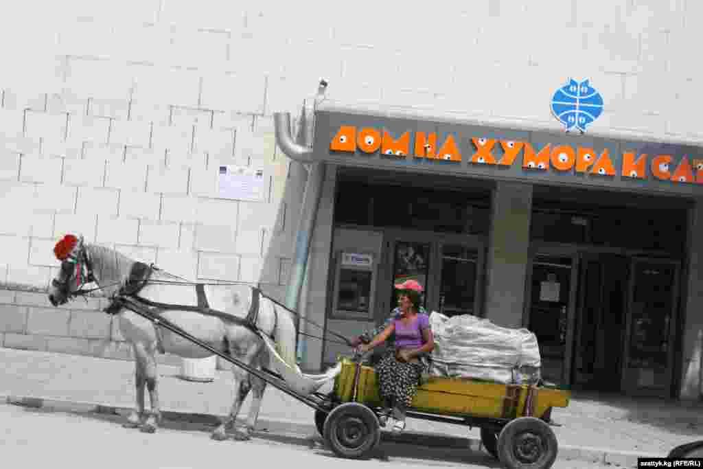 На улицах Габрово