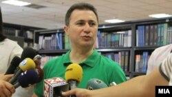 Премиерот Никола Груевски.