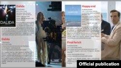 Programul Festivalul filmului francofon 2018
