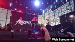 Российская группа Anacondaz на фестивале Atlas Weekend в Киеве