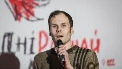 Маланкі і папялішчы Алеся Наўроцкага