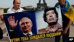 Акция в Париже у Эйфелевой башни против визита президента России Владимира Путина во Францию, 28 мая 2017 года (иллюстрационное фото)