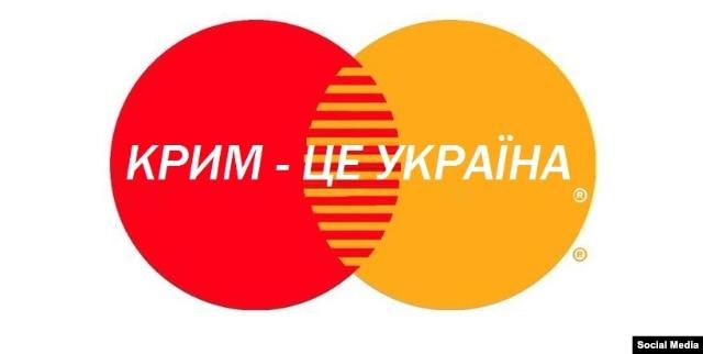 В интересах РФ способствовать прекращению конфликта в Украине, - Могерини - Цензор.НЕТ 800