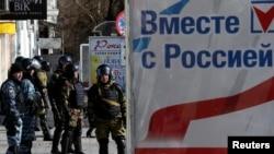 Решение Крыма войти в состав России привело к кризису в Совете по правам человека