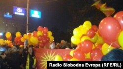 """Протести на граѓанската иницијатива """"За заедничка Македонија"""""""