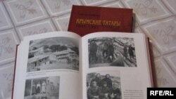 Книга «Кримські татари, 1941-1991»
