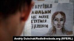 Акція та інформаційний перформанс «ATTENTION! – торгівля людьми!» у Києві. 29 липня 2016 року