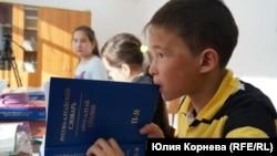 Ученик школы села Курмач-Байгол