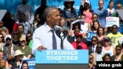 اوباما: ترمپ واقعاً یک شخص دارای برنامه و واقعبین نیست.