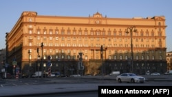 FSB headquarters in downtown Moscow (file photo)