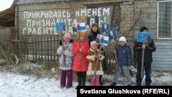 Үйінің ақысын даулаған отбасының балалары. Астана, 11 қараша 2013 жыл.